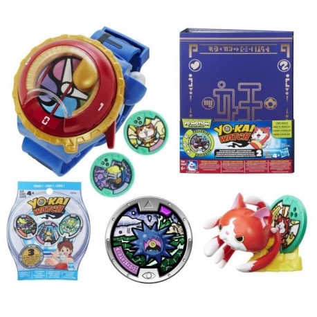 YO-KAI WATCH - Super Pack : 1 Montre + 1 Album + 1 Porte Médaille + 5 Médailles